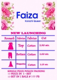 FAIZA KARACHI QUEEN COTTON (2)