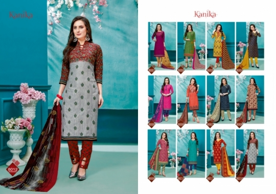FALAK INTERNATIONAL KANIKA VOL 8  (8)
