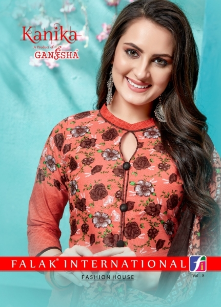 FALAK INTERNATIONAL KANIKA VOL 8  (9)