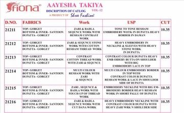 FIONA AYESHA TAKIA VOL 12 WHOLESALE BY GOSIYA EXPORTS SURAT (8)