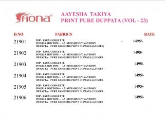 FIONA AYESHA TAKIA VOL 23 (7)