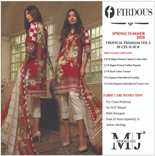 FIRDOUS TROPICAL PREMIUM Vol - 2  (10)