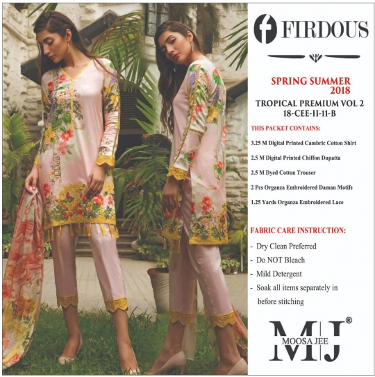 FIRDOUS TROPICAL PREMIUM Vol - 2  (12)
