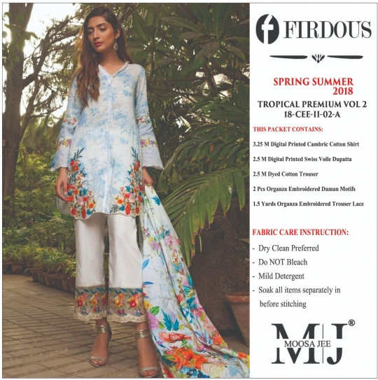 FIRDOUS TROPICAL PREMIUM Vol - 2  (13)