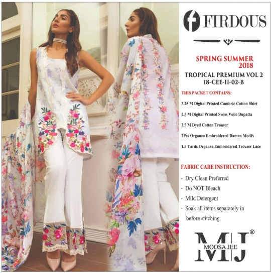 FIRDOUS TROPICAL PREMIUM Vol - 2  (14)