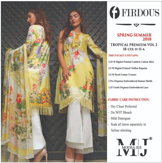 FIRDOUS TROPICAL PREMIUM Vol - 2  (15)