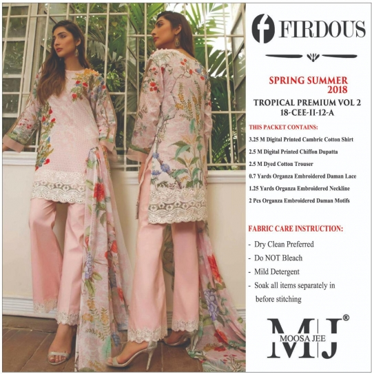 FIRDOUS TROPICAL PREMIUM Vol - 2  (16)