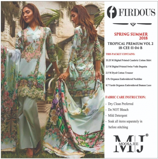 FIRDOUS TROPICAL PREMIUM Vol - 2  (17)