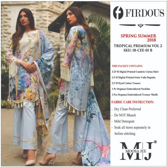 FIRDOUS TROPICAL PREMIUM Vol - 2  (18)