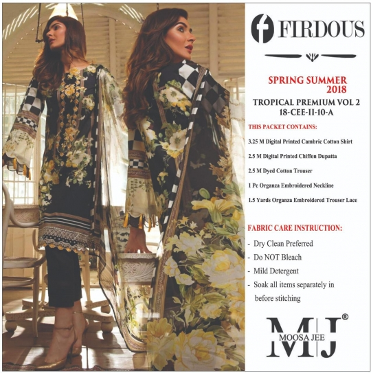 FIRDOUS TROPICAL PREMIUM Vol - 2  (19)