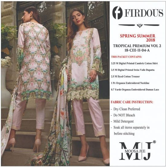 FIRDOUS TROPICAL PREMIUM Vol - 2  (20)