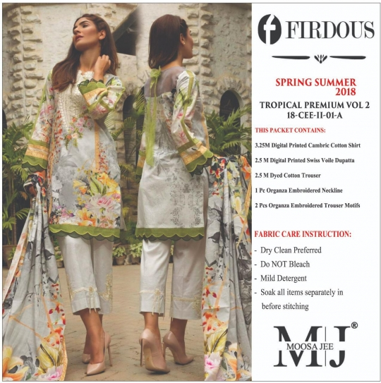 FIRDOUS TROPICAL PREMIUM Vol - 2  (21)