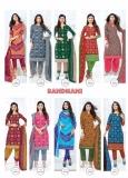 GANESHA BANDHANI VOL 1 (11)
