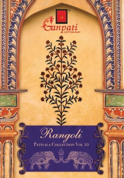 GANPATI RANGOLI VOL 10  (2)