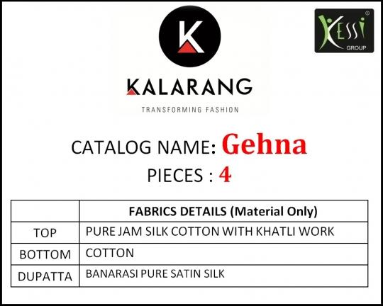GEHNA BY KALARANG  (8)