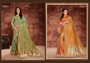 GRACIE BY AMBICA FASHIONS 24051 TO 24059 SERIES INDIAN BEAUTIFUL (1)