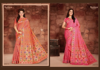 GRACIE BY AMBICA FASHIONS 24051 TO 24059 SERIES INDIAN BEAUTIFUL (6)