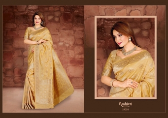 GRACIE BY AMBICA FASHIONS 24051 TO 24059 SERIES INDIAN BEAUTIFUL (7)