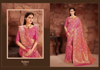 GRACIE BY AMBICA FASHIONS 24051 TO 24059 SERIES INDIAN BEAUTIFUL (8)