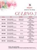 GULBANO VOL 3 DEEPSY (1)