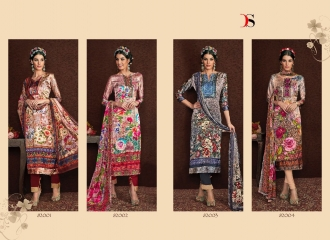 gulnaaz-deepsy-suits-wholesaleprice-catalog
