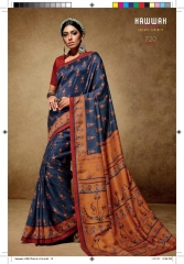 HAWWAH 711-720 SERIES PURE NATURAL FABRICS SAREES CATALOG WHOLESALE SUPPLIER ONLINE BEST RATE BY GOSIYA EXPORTS SURAT (10)