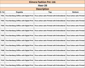 HEER 26 BY KIMORA WHOLESALE RATE AT GOSIYA EXPORTS SURAT WHOLESALE DEALER AND SUPPLAYER SURAT GUJARAT 7501 (12)