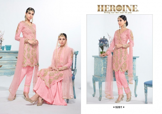 HEROINE FILORRI COLLECTION (9)