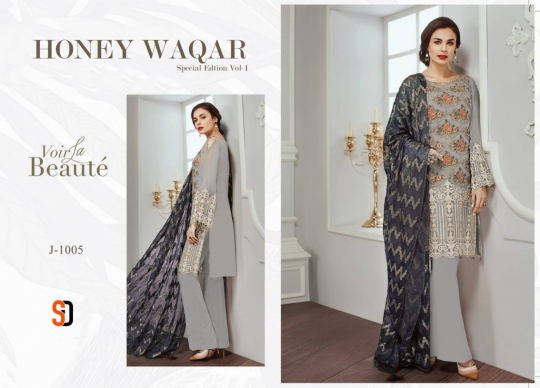 HONEY WAQAR SPECIAL EDITION VOL 1 (1)