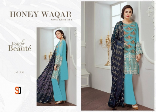 HONEY WAQAR SPECIAL EDITION VOL 1 (3)