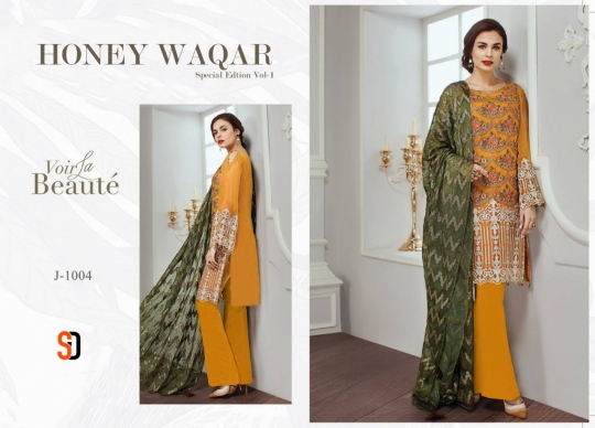 HONEY WAQAR SPECIAL EDITION VOL 1 (4)