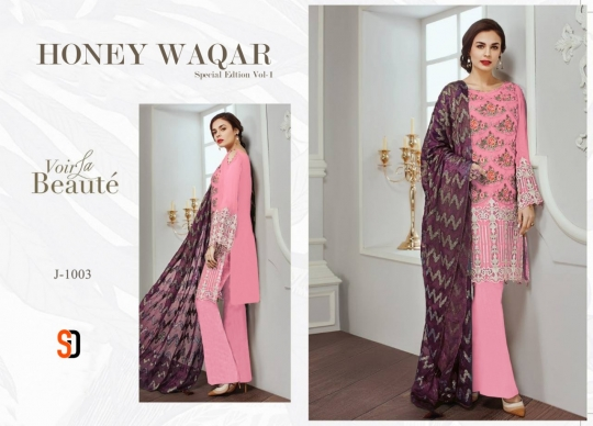 HONEY WAQAR SPECIAL EDITION VOL 1 (5)