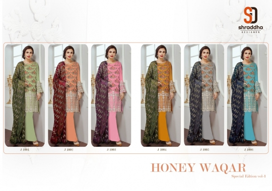 HONEY WAQAR SPECIAL EDITION VOL 1 (6)