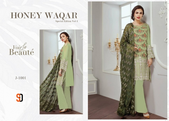 HONEY WAQAR SPECIAL EDITION VOL 1 (7)