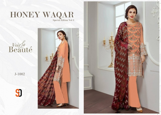HONEY WAQAR SPECIAL EDITION VOL 1 (8)