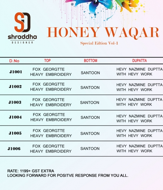 HONEY WAQAR SPECIAL EDITION VOL 1 (9)