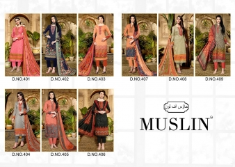 HOUSE OF LAWN MUSLIN 4 JAM SILK COLLECTION (10)