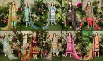 HOUSE OF LAWN MUSLIN HITS COLLECTION (11)