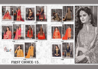 SHREE-FABS-BY-FIRSTCHOICE-CATALOG- (9)