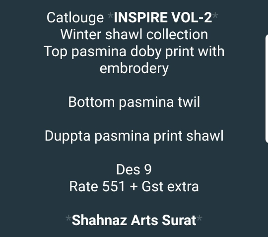 INSPIRE VOL 2 SHAHNAZ ARTS