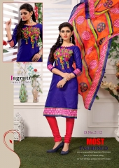 JAGRUTI BY LADLI VOL 2 COTTON PRINTED CASUAL WEAR SALWAR KAMEEZ WHOLESALE BEST RATE BY GOSIYA EXPORTS SURAT (12)