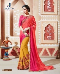 JAICHITRA KANIKA CATALOG GEORGETTE EMBROIDERED SAREES COLLECTION WHOLESALE COLLECTION DEALER BEST RATE BY GOSIYA EXPORTS SURAT