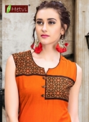 JAZZ BY HETVI LAWN COTTON WHOLESALE KURTIS CASUAL WEAR COLLECTION SUPPLIER SELLER BEST RATE BY GOSIYA EXPORTS SURAT