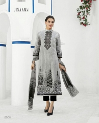JINAAM DRESS BY NAAZ CATALOG COTTON PRINTS SALWAR KAMEEZ WHOLESALE DEALER BEST RATE BY GOSIYA EXPORTS SURAT