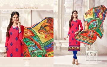 JINESH NX BY AARUSHI VOL 1 COTTON TOP WITH DIGITAL PRINTS DUPATTA COLLECTION WHOLESALE (3)