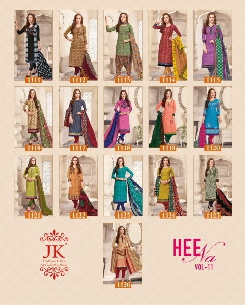 JK COTTON CLUB HEENA VOL 11  (15)