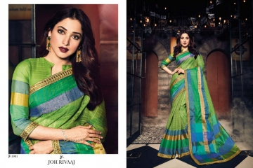 JOH RIVAAJ SERIES 2101 TO 2109 DESIGNER SAREES CATALOG BEST ARET BY GOSIYA EXPORTS SURAT (10)