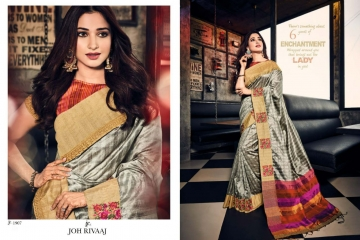 JOH RIVAAJ SERIES 2101 TO 2109 DESIGNER SAREES CATALOG BEST ARET BY GOSIYA EXPORTS SURAT (3)