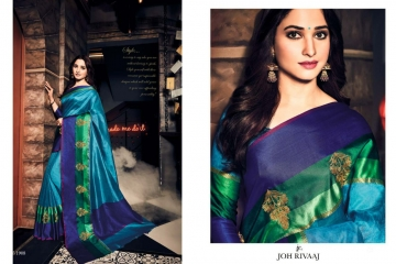 JOH RIVAAJ SERIES 2101 TO 2109 DESIGNER SAREES CATALOG BEST ARET BY GOSIYA EXPORTS SURAT (4)