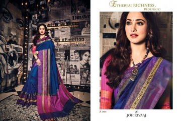 JOH RIVAAJ SERIES 2101 TO 2109 DESIGNER SAREES CATALOG BEST ARET BY GOSIYA EXPORTS SURAT (5)